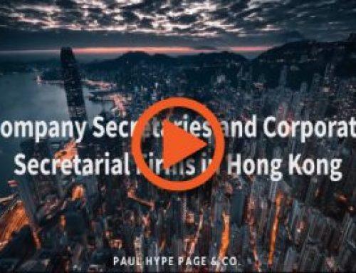 Video Guide : Company Secretaries and Corporate Secretarial Firms in Hong Kong